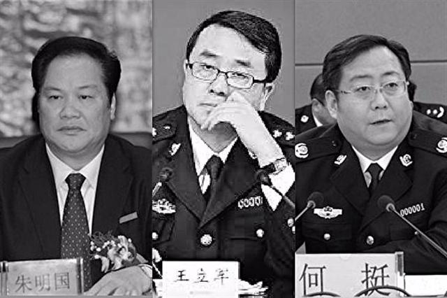 目前,重慶公安局已有3任局長被拿下。除了何挺外,還有王立軍、朱明國。 (合成圖片)