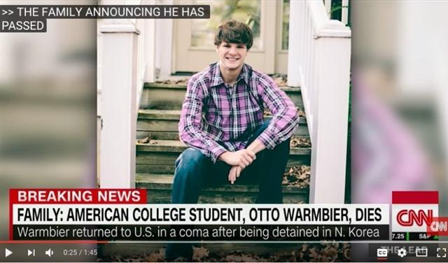 馬媒26日消息指,當初美國大學生瓦姆比爾被捕的真正原因,是因為用了印有朝鮮最高領導人金正恩照片的報紙來包鞋子,犯了朝鲜政治禁忌。(CNN視頻截圖)