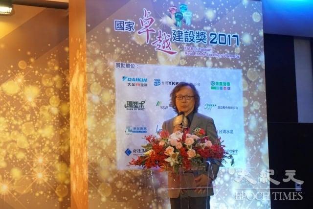建築師張瑪龍近年頻頻得獎