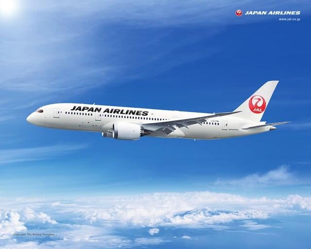 日本航空發出徵才通知,在台灣招募數名地勤人員。(中央社)
