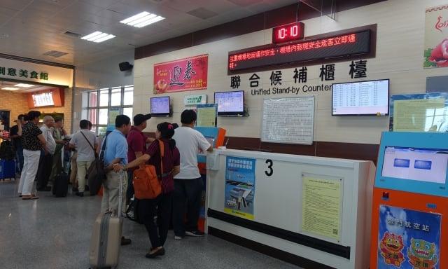 線上會員候補系統啟用後,民眾不必再長時間於機場等候補位。