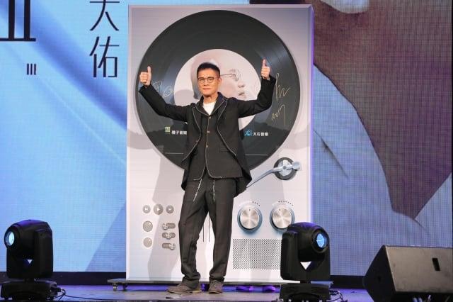 羅大佑暌違13年再出「輯」,25日舉行《家III》發片記者會。(種子提供)