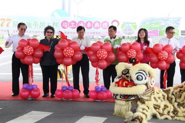 高雄市長陳菊(左2)與市府局處首長、地方民代24日出席77期重劃區竣工典禮。(高雄市政府提供)