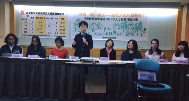 托育盟召集人劉毓秀(左4)指出,低薪問題是少子化重要因素,政府所能採取的有效政策是公共托育。(托育政策催生聯盟fb提供)