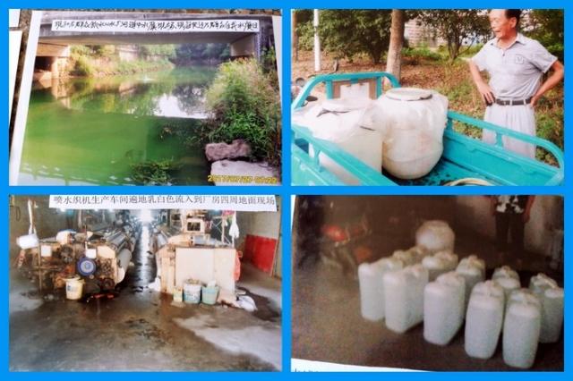 浙江省長興縣夾浦鎮河水被汙染,上萬人要找水喝,目前已經導致1,417人罹癌死亡。(知情人提供,大紀元合成)