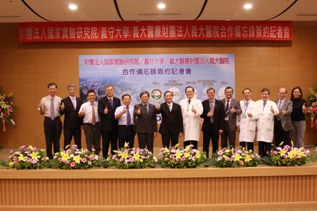 國家實驗研究院、義大醫院、義守大學26日簽署合作備忘,推進高科3D醫材、智慧醫療再升級。(義大醫院提供)