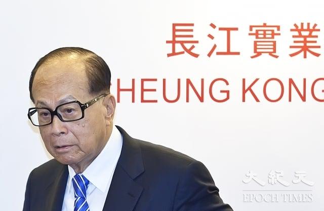 李嘉誠名下長實集團以402億港元將中環中心售出。(記者余鋼/攝影)