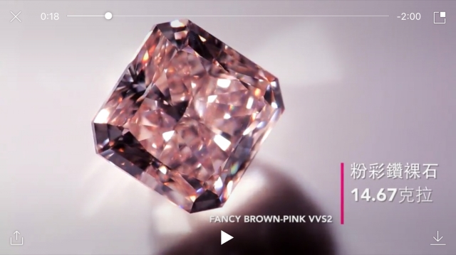 圖為遭竊的14克拉粉色裸鑽。(中央社)
