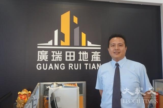 廣瑞田地產副總經理湯志平