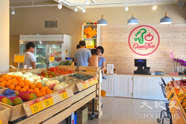 桃園青埔第一家新鮮蔬果店。(記者謝平平/攝影)