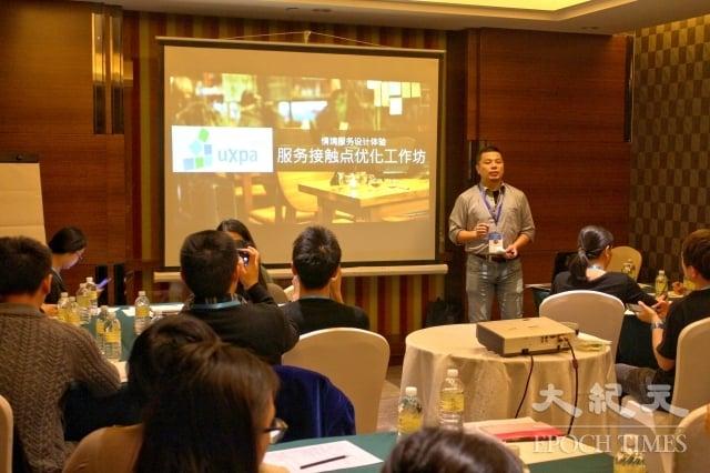 陳啟彰在工作坊中講授如何將既有的服務優化,並透過使用者訪談訪查,提取價值再轉化成設計,應用在實體服務上。