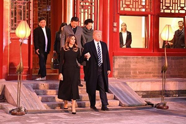 11月8日下午,川普和夫人梅蘭妮亞在習近平和夫人的陪同下到故宮參觀遊覽。(維基百科)