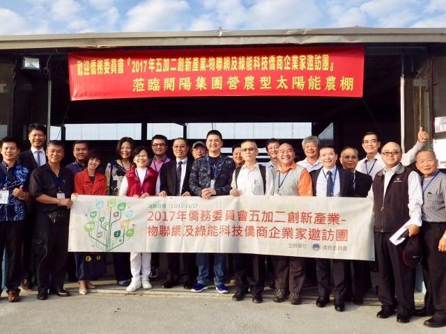 僑商企業家一行17人,參訪開陽國際生技公司位在雲林縣土庫鎮的菇類環控栽培農場。(記者廖素真/攝影)