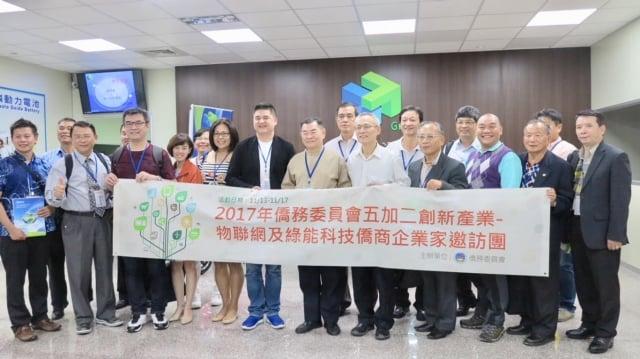 長泓能源科技董事長陳明德(右六)與僑務委員會五加二創新產業企業家的所有團員合照。