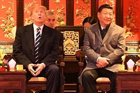 川普總統在故宮暢音閣閱是樓觀賞京劇表演。(維基百科)