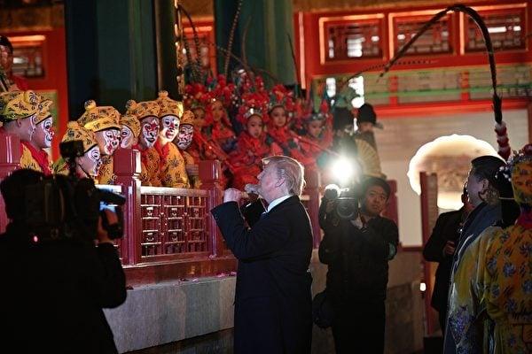 11月8日傍晚,川普夫婦與習近平夫婦在紫禁城暢音閣(Changyin Pavilion)閱是樓一起欣賞了三部京劇。圖為川普總統與小演員們打招呼。(維基百科)