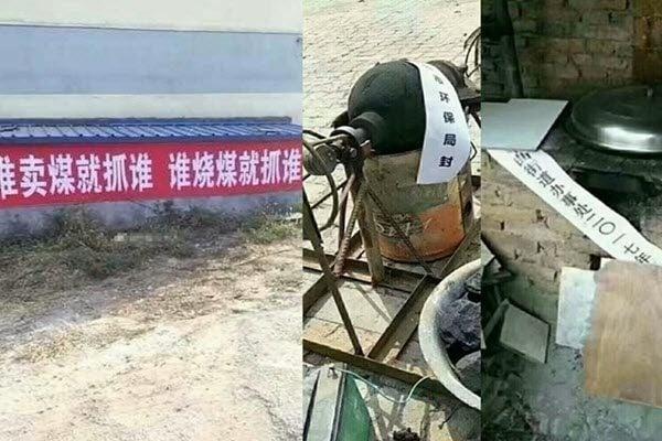 網民在微博表達對當局強制推行煤改氣的不滿。(微博)
