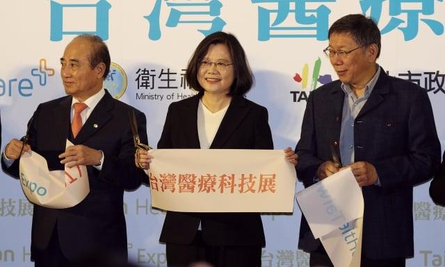 總統蔡英文(中)7日在台北出席「2017台灣醫療科技展」開幕儀式,與台北市長柯文哲(右)、生策中心董事長王金平(左)共同為展覽揭幕。(中央社)