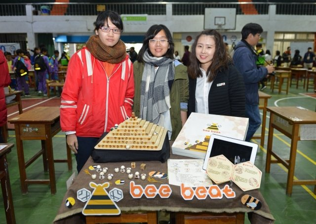 木育玩具創作競賽,傳承木質玩具。