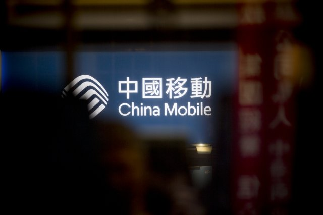 中國移動集團從全民所有制體制改為「國有獨資」公司,引發外界關注。(Getty Images)