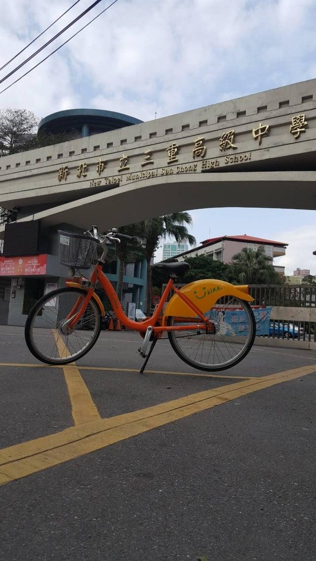 YouBile新增三重高中站,靠近捷運菜寮站3號出口。(新北市交通局提供)