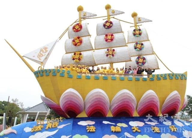 全球最大船燈航向嘉義 今進駐展區