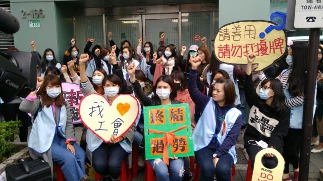 長榮工會抗議過勞  接力靜坐57小時