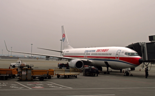- China eastern airlines sydney office ...