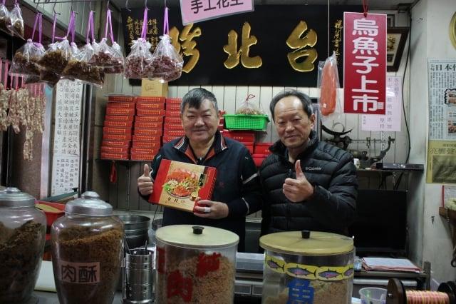 「台北珍」也參加年貨大街設攤。(記者李擷瓔/攝影)