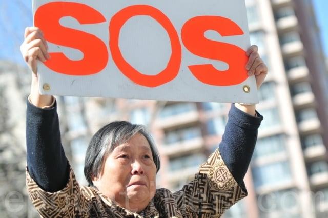 國際特赦:中國人權愈加惡化