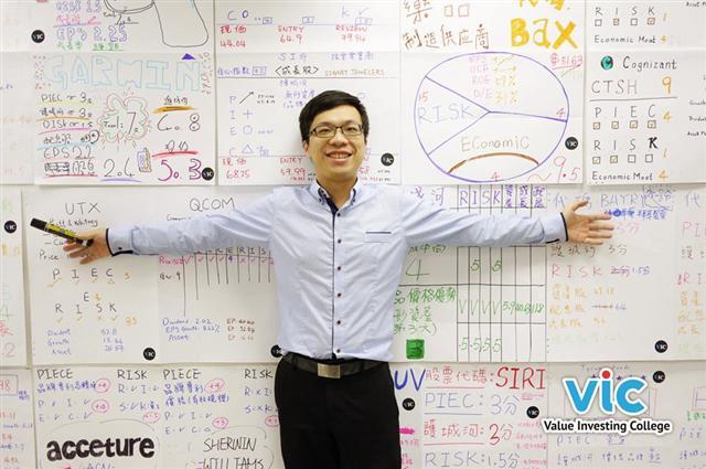 透過VIC價值學院傳授,林修禾獲得財富自由。(林修禾提供)