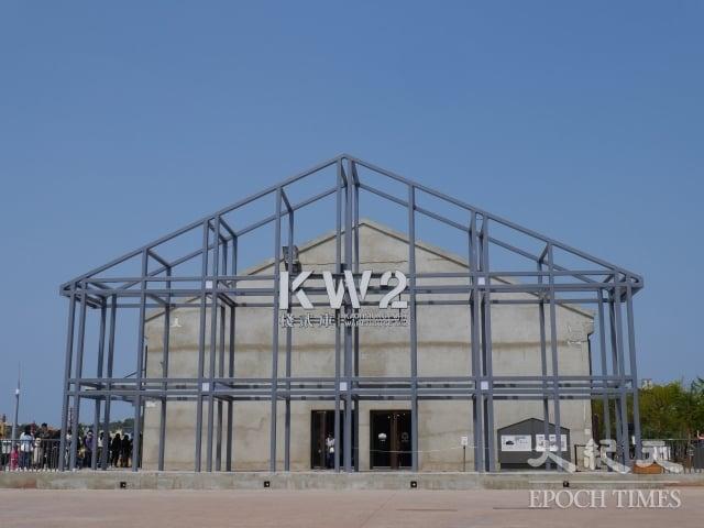 「棧貳庫」外以桁架結構意象,代表原始倉庫消逝24米長的昔日身影。(記者方金媛/攝影)