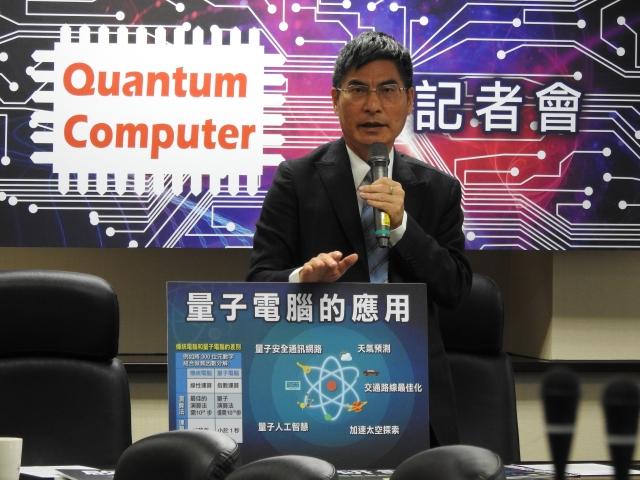 科技部長陳良基指出,量子電腦絕對是未來重要科技技術,預估5年內量子電腦應用會出現,10年後將商用化。(科技部提供)