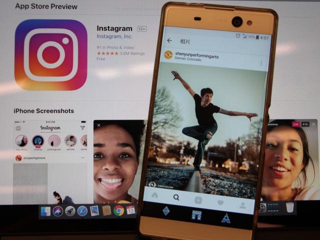 Instagram將推出存取資料功能,內容、照片、影片和訊息都可下載。(記者陳懿勝/攝影)