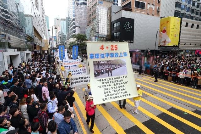 法輪功學員展示1999年4.25萬人到北京信訪辦和平上訪的歷史照片。(記者李逸/攝影)