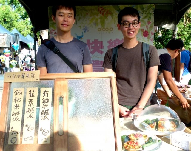 台東長濱的金剛米製作的「木鱉果鹹派」,是慢食節推出的限定料理。