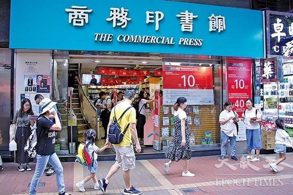 港台節目《鏗鏘集》近日揭露香港近半書局均由中聯辦經營,事件引起各界關注。(記者蔡雯文/攝影)