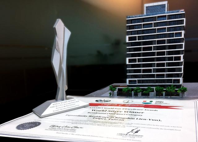 連雲建築團隊「靜心連雲」拿下「全球卓越建設獎」(FIABCI World Prix d