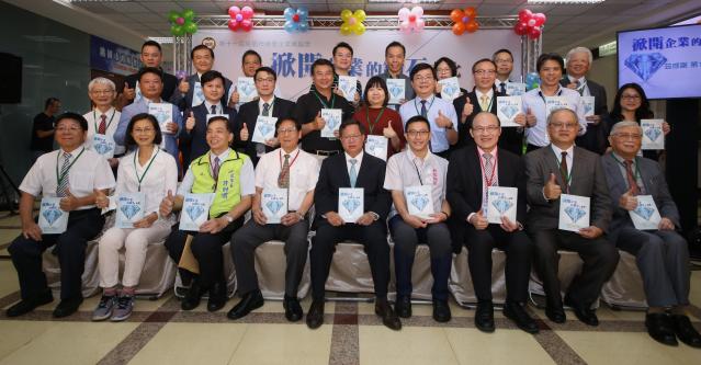 桃園市長鄭文燦(中)與24家績優企業合影。(桃園經發局提供)