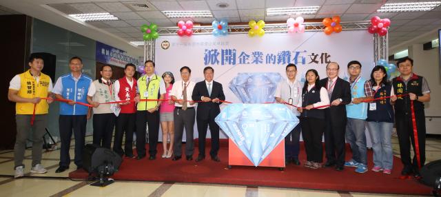 桃園市長鄭文燦(中左)掀開企業的鑽石文化專書。