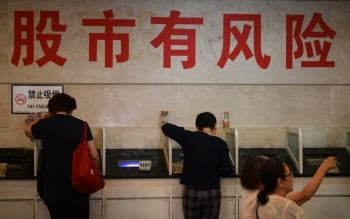 中共智庫報告示警 稱中國恐出現金融恐慌