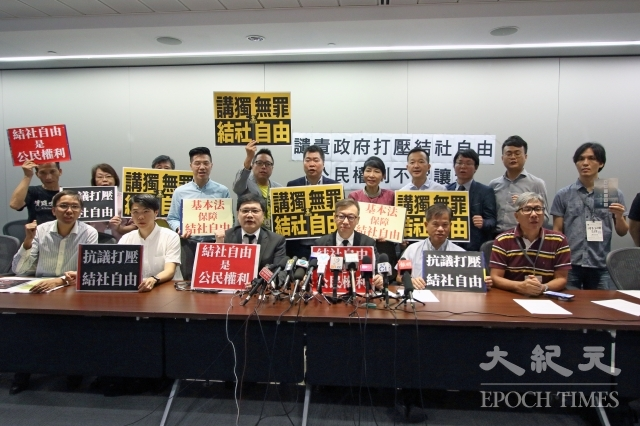 香港60多個團體發表聯合聲明,譴責政府以「國家安全」為由,考慮取締民族黨,是打壓港人結社及言論自由。(記者蔡雯文/攝影)