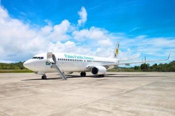 帛琉太平洋航空是幽靈公司? 業內人士:真實事件包裝的假消息
