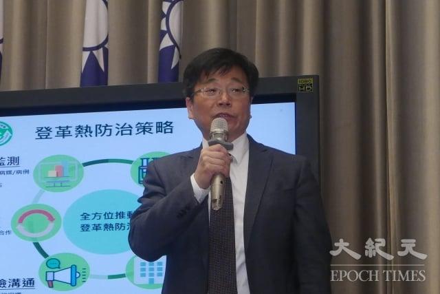 衛福部疾管署署長周志浩說明登革熱防疫情況。(記者郭曜榮/攝影)