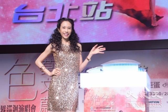 莫文蔚15日出席25周年巡迴演唱台北站記者會。