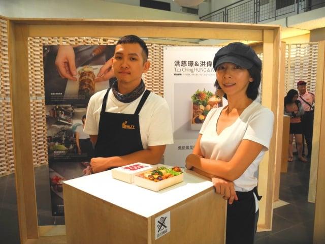 洪慈璟和洪偉鈞姐弟參加台東新便當設計。
