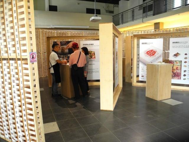台東設計展在台東美術館推出「台東新便當」計畫。