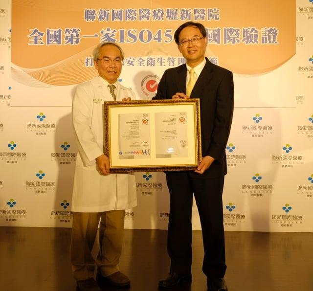 壢新醫院黃忠智院長(左)從SGS資深副總裁黃世忠手中接過ISO45001證書。