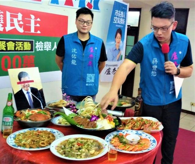 市長參選人盧秀燕陣營11日召開記者會,秀出模擬梨山當日桌菜。綠則批,自導自演。(記者黃玉燕/攝影)