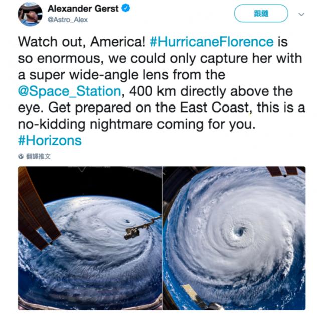 颶風襲來!德國太空人蓋斯特從太空站拍攝下,超級颶風的全貌,直呼巨大,提醒美東地區嚴防。(Alexander Gerst 推特截圖(https://twitter.com/Astro_Alex/status/1039870760343543814))